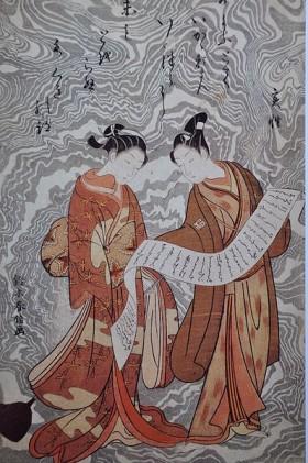 Suzuki Harunobu