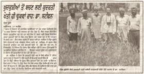Presse indienne pesticide